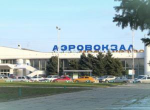 Новый жилой район на 150 тыс.человек построят на месте ростовского аэропорта