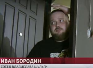 Дебилом обозвал таганрожского отравителя в прямом эфире у Малахова сын местного депутата