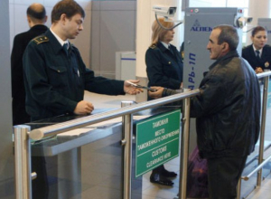 Около 15 тысяч должников в Ростовской области не смогут выехать за границу
