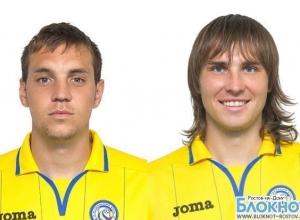 Игроки «Ростова»Дзюба и Дьяков вновь включены в расширенный список сборной России по футбола
