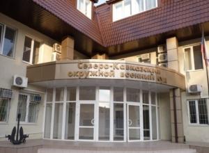 Обвиняемых в терроризме будут судить только в Москве и Ростове-на-Дону