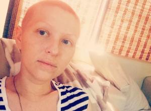 «Ваша помощь - это моя надежда на жизнь»: журналист из Ростова борется с раком