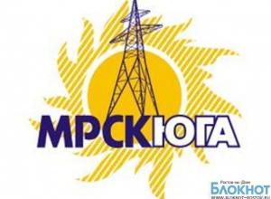 ОАО «Ростовэнерго» оштрафовали на 7 млн за неподключение электричества