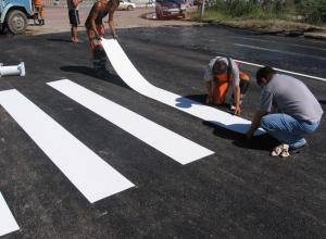 5,5 тысяч квадратных метров новой разметки появились на дорогах Ростова