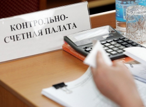 Десятки чиновников наказали за небрежные траты бюджета и плохую собираемость налогов в Ростовской области