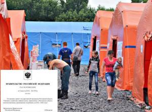 В Ростовской области украинских беженцев обеспечат жильем