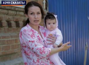 Строители выживают нас с ребенком из собственного дома, - Людмила Хапоян