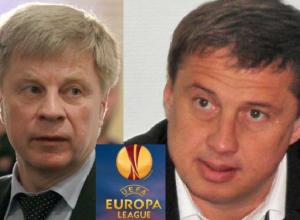 Президент РФС свел счеты с «Ростовом», не дав клубу путевку на Лигу Европы