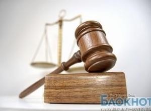 В Ростовской области чиновницу накажут за публикацию объявления на AVITO