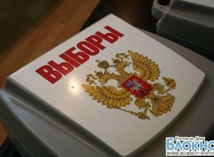 В Ростовской области назначена дата досрочных выборов глав двух районов