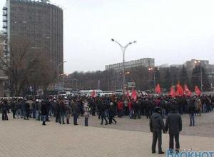 Власти Ростовской области ограничили места проведения митингов и шествий