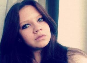 В Ростовской области разыскивается 17-летняя девушка, пропавшая неделю назад