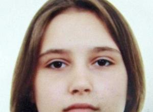 В Ростове нашли 16-летнюю Ирину Вергус