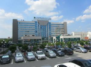 Эвакуировали сотрудников и посетителей главного офиса «Сбербанка» в Ростове
