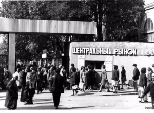 Ростов стал «папой» благодаря Центральному рынку