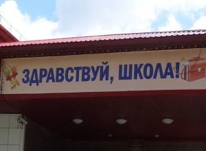 «Отравившая» своих школьников директор в Ростовской области, решила не дожидаться суда