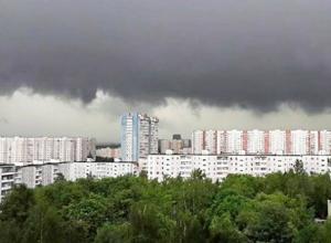 Темные серые облака накроют Ростов под конец рабочей недели