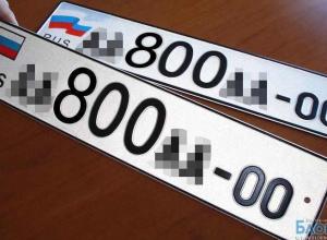 В Ростовской области сотрудники УГИБДД получали взятки за «красивые» номера
