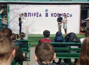 Заряд космического настроения получили жители Ростова отметив День космонавтики