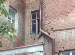 В центре Ростова развалился многоквартирный дом