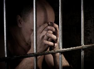Направленный на психиатрическую экспертизу парень был забит до смерти в СИЗО Ростова