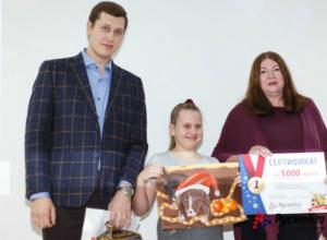 Пять тысяч рублей получила за новогоднюю собачку маленькая художница в Ростове