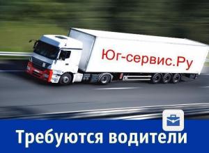 Транспортная компания ищет опытных водителей