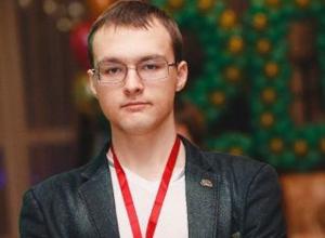 В Ростовской области разыскивают 20-летнего парня, пропавшего в Шахтах