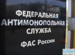 Ростовские компании уличили в сговоре на аукционе по ремонту дорог
