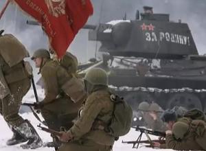 Статус города воинской доблести получат новые населенные пункты в Ростовской области