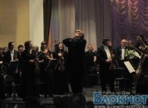 В Ростове дал концерт дирижер Михаил Кац