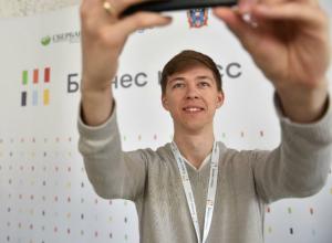 Сбербанк и Google в Ростове-на-Дону взялись обучать предпринимателей