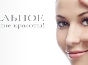 Радиочастотный лифтинг FaceTite: альтернатива хирургической подтяжке лица