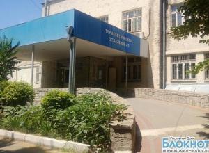 Двухлетний мальчик, умерший в Ростове от менингококковой инфекции, заболел после мороженого