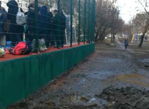Спортивную площадку заперли в Ростове после показушного открытия для Кушнарева