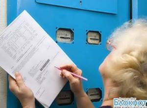 В Ростовской области тарифы на «энергопаек» оказались самыми высокими среди регионов-пилотников