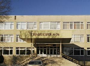 «Кремлевские» зарплаты местным охранникам устали платить родители ростовских гимназистов