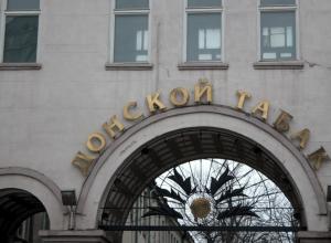 Иван Саввиди продал японскому правительству «Донской табак»