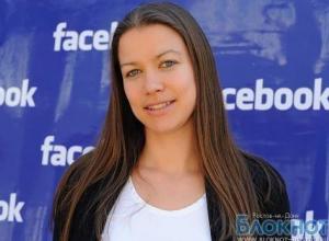 Ректор ЮФУ предложила Facebook совместное сотрудничество