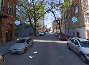 Без проведения общественных слушаний власти Ростова закрывают часть Газетного для автомобилистов