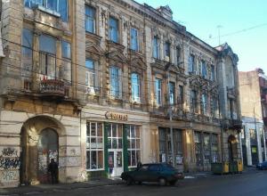 «Адресное бюро» Ильфа и Петрова располагается в Ростове