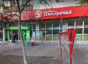 Охранники ростовской «Пятерочки» устроили самосуд в подвале над заподозренным в воровстве школьником