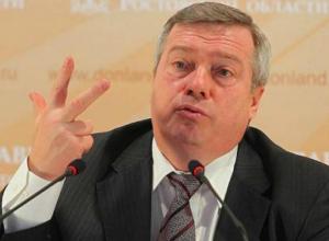 Голубев заявил о существенном росте зарплат в Ростовской области