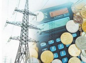 Донские энергетики признались в несовершенстве начисления платы по соцнорме