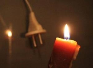 Оставленные на две недели без света горожане готовы перекрыть Театральную в Ростове