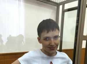 У Надежды Савченко перед последним словом началась лихорадка