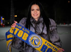 Мисс ФК «Ростов» дала на видео важный совет Бердыеву, как обыграть «Спарту»