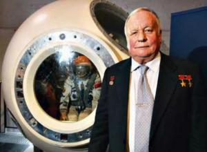 Известный космонавт - воспитанник авиационной школы Ростовской области ушел из жизни в Москве
