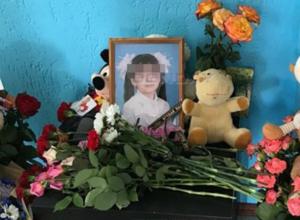 Сбитую насмерть первоклассницу похоронят в Ростовской области