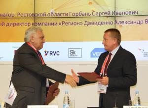 «Открытые инновации» раскрыли новые возможности Ростовской области